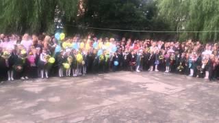 видео Привітання з 1 вересня учням в прозі. Цікава підбірка