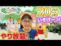 ★モーリーファンタジー☆Mollyfantasy★20分間クレーンゲームやり放題!何個ゲットできた!?