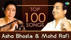 Top 100 songs of Asha Bhosle & Mohd Rafi   आशा - रफ़ी के 100 गाने   HD Songs   One Stop Jukebox
