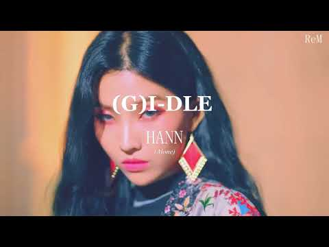 (G)I-DLE ; HANN (Alone) (MP3 DOWNLOAD)