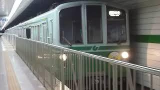 [警笛あり]神戸市営地下鉄 1000形 西神・山手線 三宮駅発車