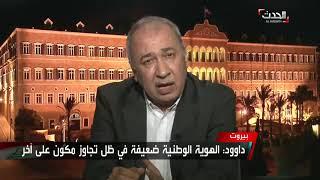 باحث: الناخب العراقي يستطيع تغيير شكل الحكومة العراقية
