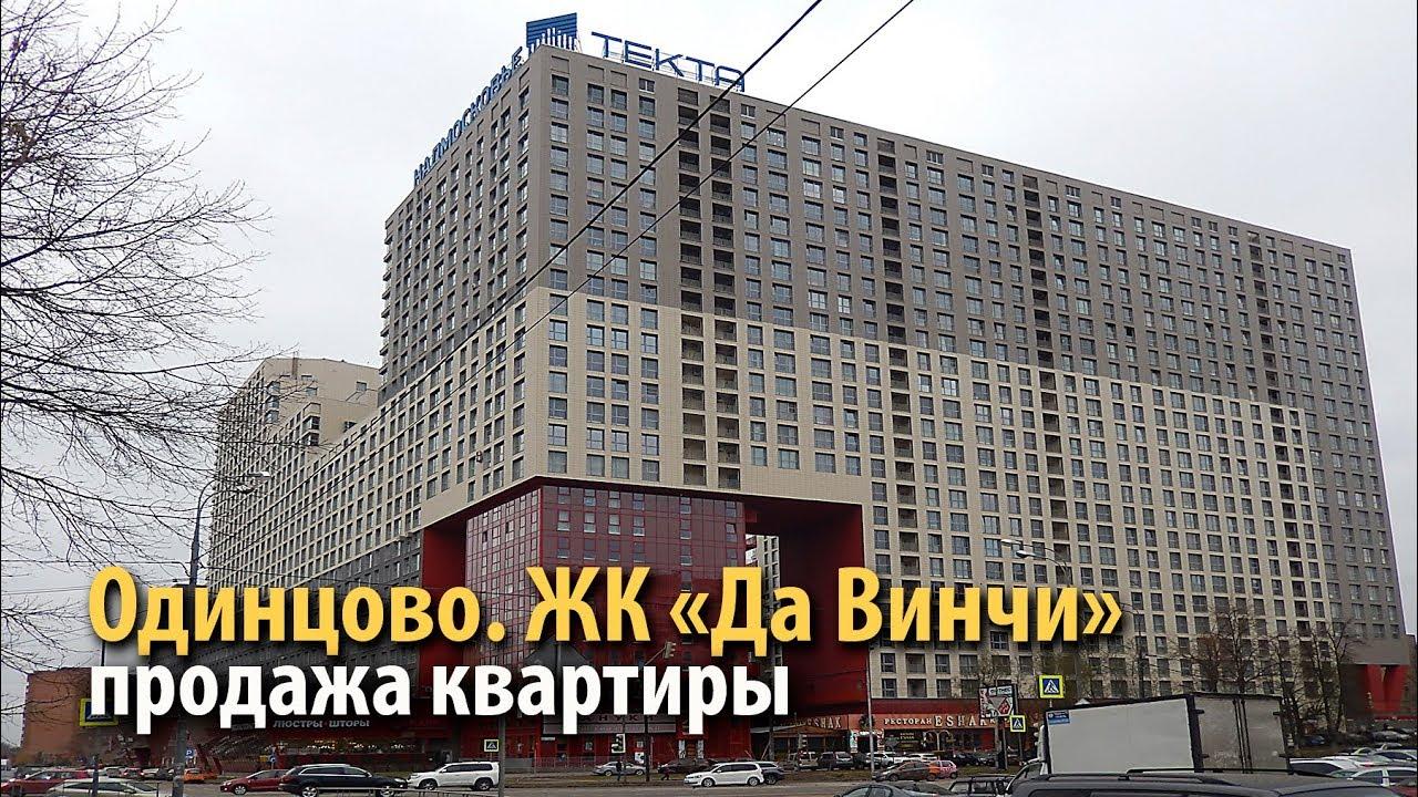 купить участок ИЖС в Москве | п Киевский рп Киевский | СНТ .