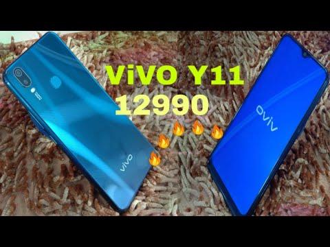 VIVO Y11 FULL REVIEW  BANGLA | NEW PRODUCT | SVS LTD