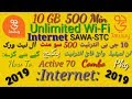 HOW TO ACTIVE 70 COMBO INTERNET ON JAWWY STC 2019 | Sawa Stc Pa 70 Pkg Internet Kaise kare In Hindi