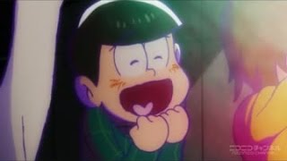 【音MAD】危険なチョロ松さん【おそ松さん】(コメ付き)