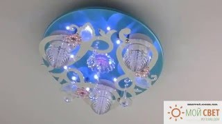 Люстра дисковая светодиодная с пультом ДУ(, 2016-04-25T09:45:50.000Z)