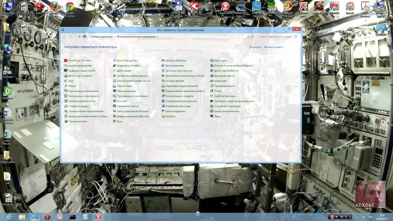 Как добраться до свойств папки в Windows 7 и 8