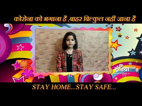 Khelne nahi jana: Children come together to emphasise on the need of social distancing