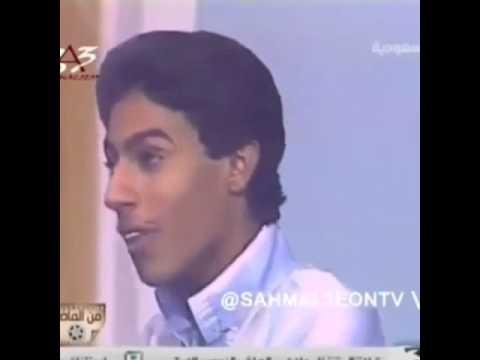 عبدالمحسن النمر في بداية تمثيله Youtube