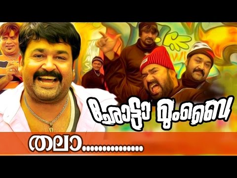 Adithadakal.... | Chotta Mumbai [ HD ] | Malayalam Movie Song | Superhit Movie Song