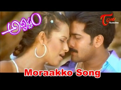 adrustam-movie-songs-|-moraakko-song-|-tarun-|-reema-sen|-gajala