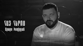 Arabo Ispiryan - Hay Heros 2021