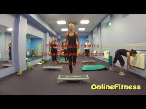 Профессиональная музыка для фитнеса. Латино микс 2012.