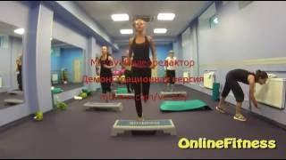 Профессиональная музыка для фитнеса + видео Степ