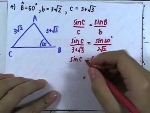 เลขกระทรวง เพิ่มเติม ม.4-6 เล่ม3 : แบบฝึกหัด2.10 ข้อ04