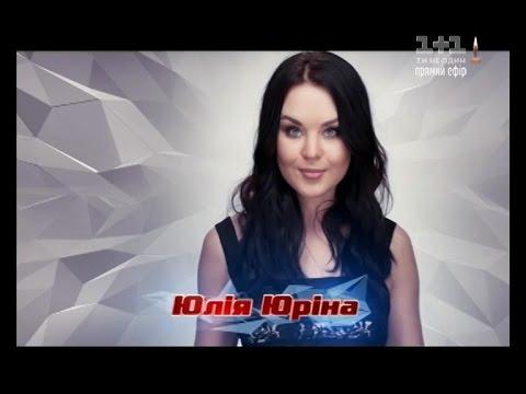 Юлия Юрина Веснянка - прямой эфир - Голос страны 6 сезон