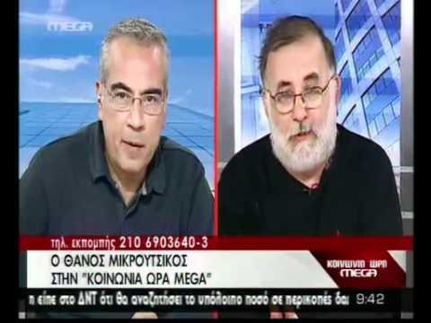 gossip tv gr Άγριος καβγάς Οικονομέα  Μικρούτσικου on air
