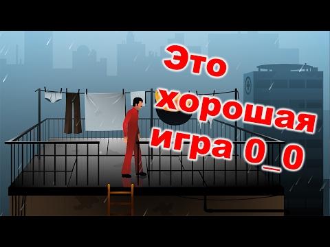 The silent age полное прохождение на русском