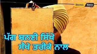 How to tie 3D Amritsari Shahi turban pagg with full detail II Being Sikh