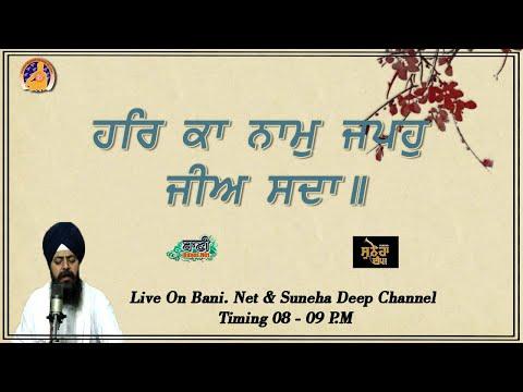 Live-Now-Bhai-Jagpreet-Singh-Ji-Amritsar-Sahib-20-Oct-2021