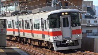 【4K】阪神電車 直通特急5000系電車 5018F 杭瀬駅通過