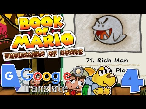 Book of Mario: Thousands of Doors [Google Translated TTYD] ~ Chapter 4