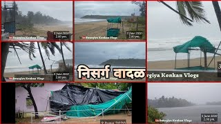 निसर्ग वादळ आचरा बीच अपडेट Update Nisarga Cyclone In Achara Beach