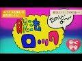 Download 【KS Fansub】Law-evading Rock / 脱法ロック 【Neru】- Megumi Ogata _ [ Vietsub ] MP3 song and Music Video