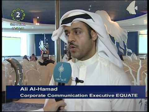 Kuwait Energy & Community Forum concludes