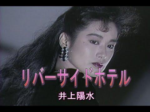 青空、ひとりきり (カラオケ) 井上陽水posted by statslosno