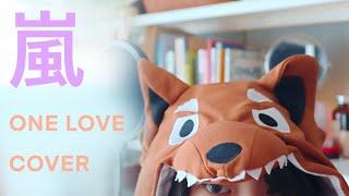 [英語ver.] One Love - Arashi 嵐 [cover by Pigeon]