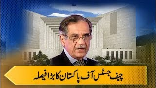 CapitalTV; CJP orders to arrest quack doctors across Punjab in one week