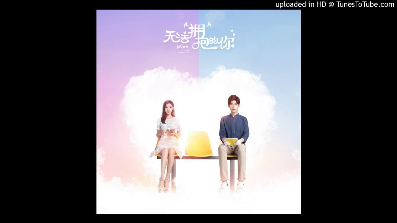 严艺丹-无法拥抱的恋人(电视剧《无法拥抱的你 影视OST音乐专辑》)
