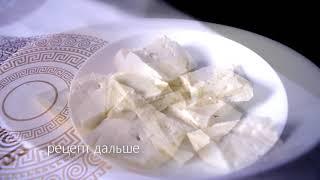 рецепт сыра