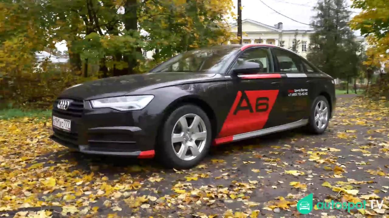 Новая Ауди А3 Хечбек - YouTube