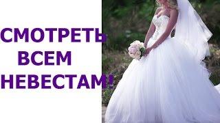 Как ходить в свадебном платье с кринолином?❤