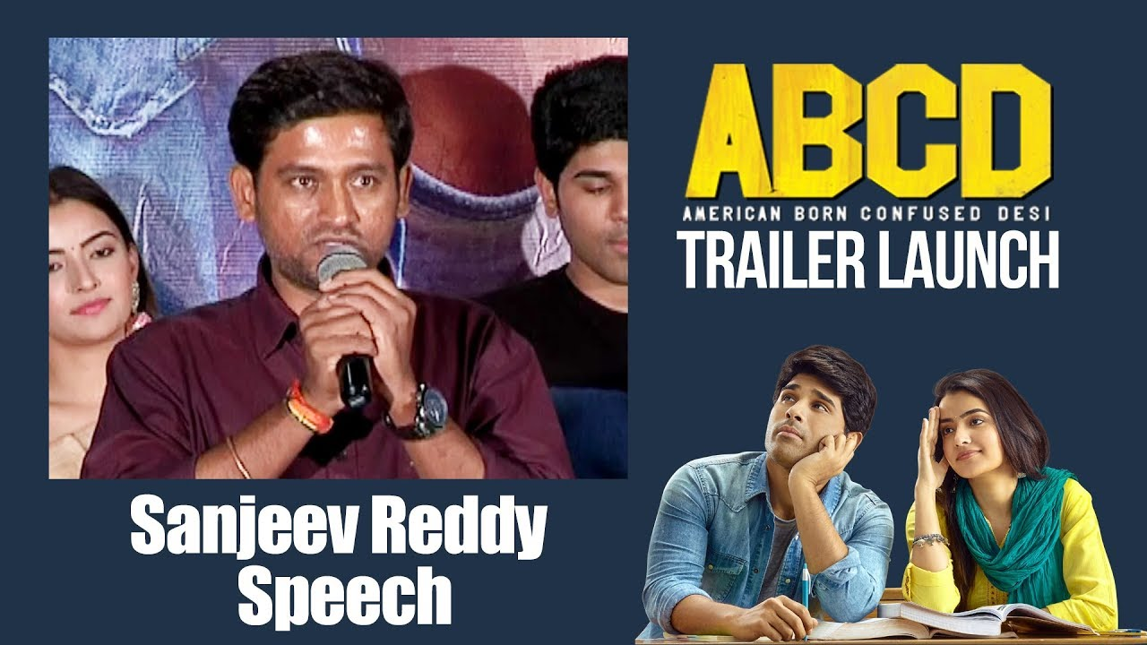 Director Sanjeev Reddy Speech | #ABCD Trailer Launch | Allu Sirish | Rukshar Dhillon