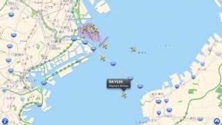 iPhone+iPadアプリ> 旅行> FlightRadar24 Free