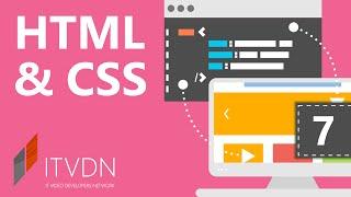 Видеокурс HTML & CSS. Урок 7. Формы.