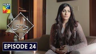 Daasi Episode 24 HUM TV Drama 24 February 2020