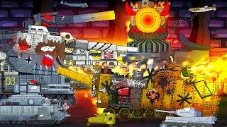Все серии Монстра Империи Менделеева - Мультики про танки