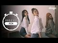 AOA 連続再生 youtube