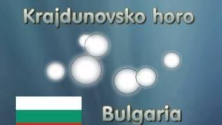 Download Krajdunovsko horo MP3 song and Music Video