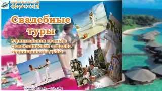 Тула  Туристическое агенство Одиссея в Туле(, 2015-04-18T17:19:21.000Z)