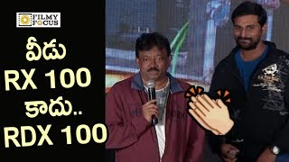 RGV Superb Words about Rx 100 Director Ajay Bhupathi @Bhairava Geetha Pre Release Event