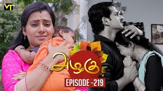 Azhagu - Tamil Serial | அழகு | Episode 219 | Sun TV Serials | 08 Aug  2018 | Revathy | Vision Time