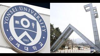 '서울대·연세대·고려대' 수시 최초합격자…