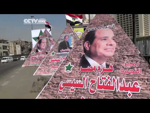 Low Turnout : Egypt's Elections Day 3