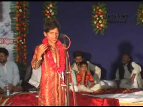 Download Nadeem Akbar At Sajjad Day (Allahabad) 2014